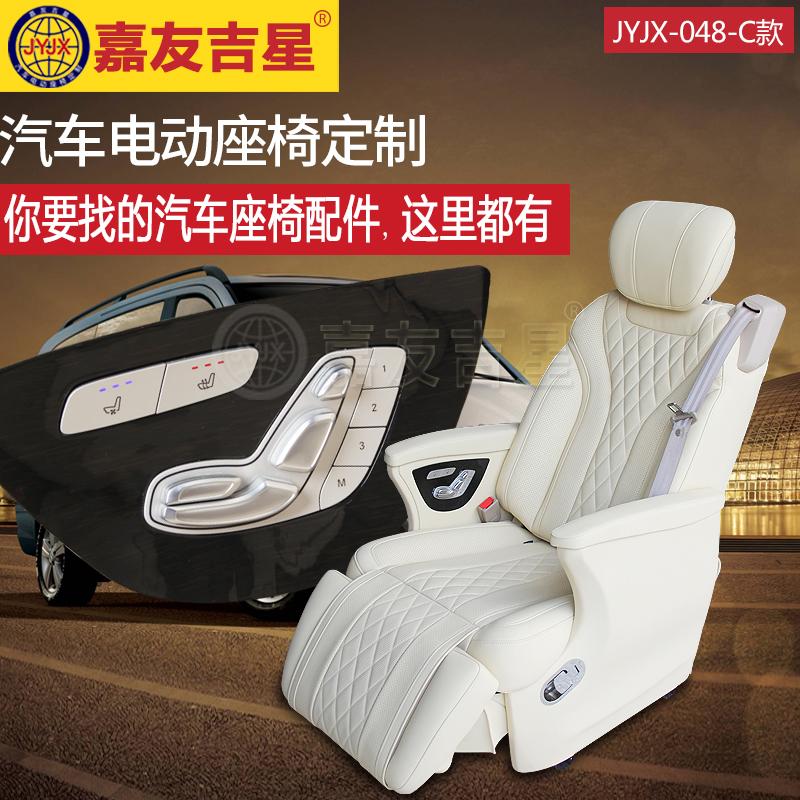 汽车座椅厂家 汽车后排座椅改装 奔驰威霆 旋转座椅